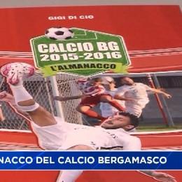 Calcio Bergamasco 2015-16, l'Almanacco di Di Cio