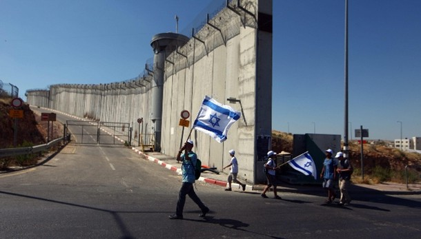 Israele avvia bandi per 77 nuove case